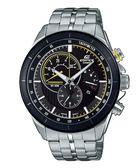 【人文行旅】EDIFICE | EFR-561DB-1AVUDF 帥氣魅力時尚腕錶 CASIO 47mm