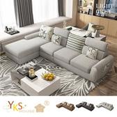 【YKSHOUSE】席拉L型布沙發-獨立筒版(三色可選)淺灰色 加贈木頭大茶几