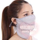 夏天防曬透氣棉面罩LVV1649【棉花糖伊人】