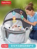 遊戲屋 費雪新品便攜多功能帳篷屋GDT72 嬰兒床游玩安睡可折疊易組裝存儲 城市科技DF