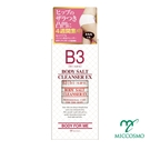 COSMO B3蜜桃美臀去角質酵素粉-125g