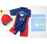 兒童泳衣男童 寶寶嬰兒游泳衣中小童游泳褲連體泳裝帶帽防曬 科技藝術館
