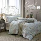 床包被套組 四件式雙人薄被套床包組/克莉...