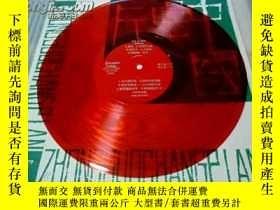 二手書博民逛書店大薄膜唱片:外國樂曲[1春天2多瑙河之渡3波爾卡4小夜曲5瑪麗雅