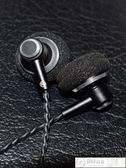 線控耳機 金屬平頭重低音炮蘋果小米男女通用手機耳機入耳式有線控帶麥耳塞 居優佳品