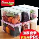 冰箱收納盒 冰箱收納盒抽屜式雞蛋盒食品冷凍盒廚房收納保鮮蔬菜儲物盒神器 LX 智慧 618狂歡
