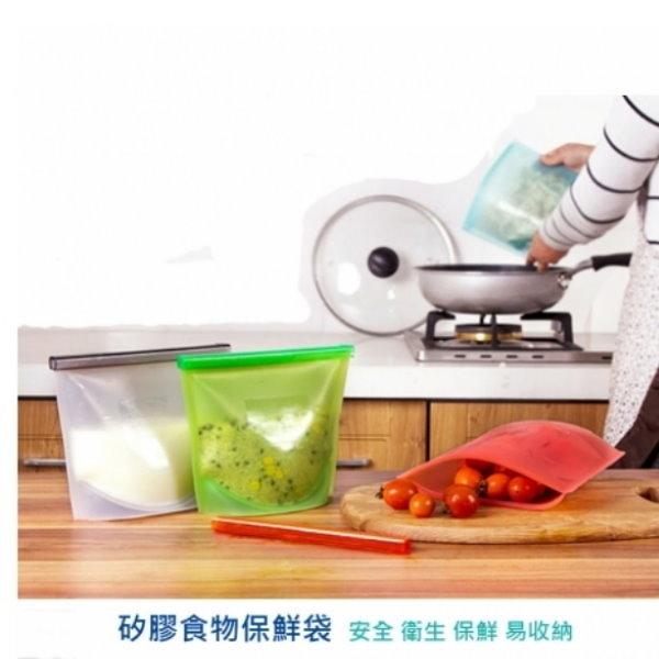 【EZ Bond】矽膠食物密封保鮮袋(1000ml)-4入/組