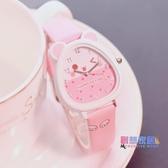兒童手錶 女孩防水學生可愛小學生時尚款女童男孩玩具公主粉色手錶【快速出貨】