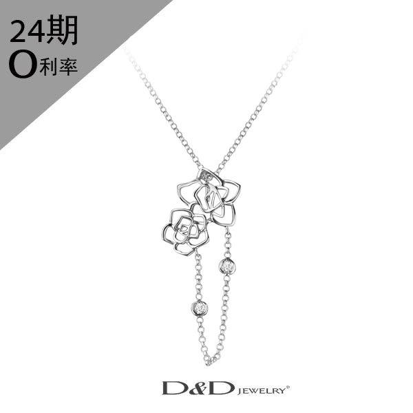 D&D 情人節禮物 鑽石項鍊 0.03克拉 玫瑰之戀 ♥