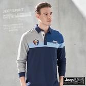 【JEEP】型男拼色長袖POLO衫 (深藍)