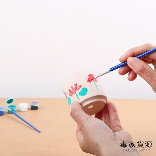 拇指盆10個多肉陶瓷花盆素燒DIY可手繪粗陶綠植盆【毒家貨源】