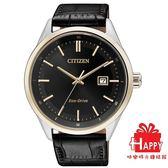 日本CITIZEN星辰Eco-Drive 超級簡約三針 公司貨2年保固 BM7254-12E   -黑面小牛皮錶帶
