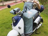 分體擋風被電動摩托車女冬季電瓶車加厚保暖加絨防水防風罩秋冬天YYP      瑪奇哈朵
