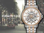 【時間道】KENNETH COLE 羅馬刻度鏤空機械腕錶/白面玫瑰金刻半金鋼帶(KC50779006)免運費