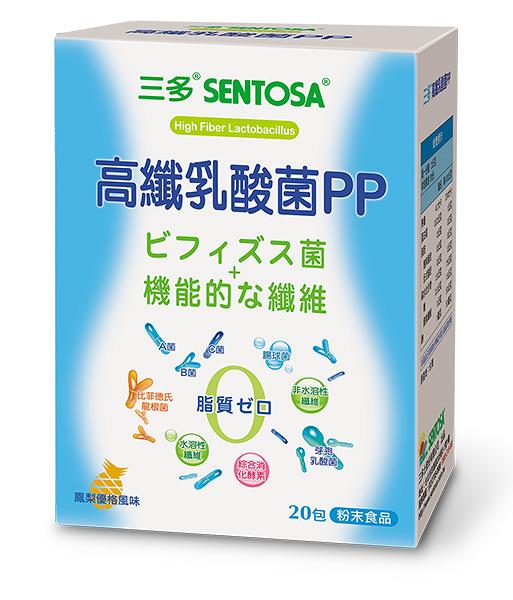 三多高纖乳酸菌PP粉末2g*20包/盒 *維康