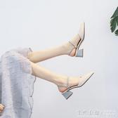 2020年新款尖頭粗跟夏季法式小高跟秋季女鞋仙女中跟百搭淑女單鞋 怦然心動