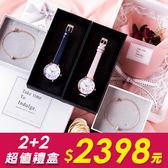 [花獻於妳]凝光靜謐2+2溫馨五月禮盒手錶鈦鋼手鍊五件組【WWFK11018-474】璀璨之星☆