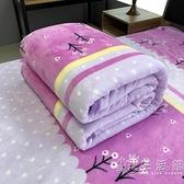 簡約珊瑚絨床單單件學生宿舍1.5*2m米法蘭絨雙人春夏單人毛毯 雙十一全館免運