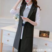春夏新款馬甲女中長款韓版小西裝女士外套顯瘦無袖背心馬甲女 居家物語