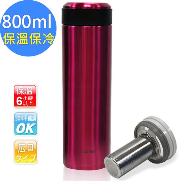 【日本伊瑪】800ML 食用級304不繡鋼 冰熱真空保溫瓶(IVC-8000)大口徑/大容量