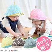 寶寶立體小朵點點遮陽帽 漁夫帽