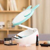 萌寵化妝鏡 帶燈 LED【MM045】充電 宿舍 桌面 收納 梳妆 公主鏡-豪華款