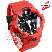 G-SHOCK CASIO卡西歐 絕對強悍 粗曠感時尚雙顯電子腕錶 男錶 黑x紅 GA-700-4A GA-700-4ADR