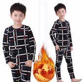 兒童睡衣保暖內衣絨毛加厚套裝雙面絨秋衣秋褲 優樂居