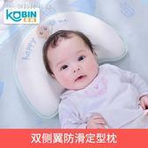 嬰兒枕頭 嬰兒定型枕0-1歲防偏頭新生兒矯正頭型6個月透氣偏頭寶寶枕頭 【創時代3c館】