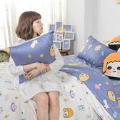 床包兩用被組 / 雙人加大【MORITA 的閃閃星空】含兩件枕套  100%精梳棉  戀家小舖台灣製AAL315