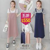 【五折價$550】糖罐子下擺抽鬚造型口袋純色吊帶裙→預購【E49483】