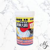 簡單大師瞬效水管疏通劑180g 瓶【Miss Sugar 】【P000054 】