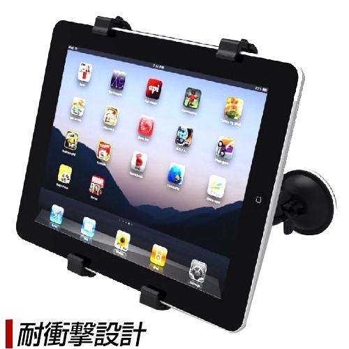 亞馬遜Amazon Kindle Fire HD 8 Veryca sony xperia tab a j s s2 z benq tablet nexus7導航車架車用平板架平板電腦支架