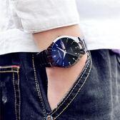 蟲洞概念ins超火的抖音網紅手錶 男潮超薄物理公式機械防水石英錶