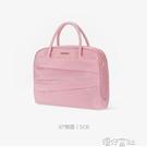 正韓女士時尚手提公事包大容量辦公商務包通勤包休旅行包 【618特惠】