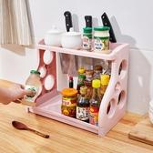 集美 雙層廚房置物架調味料收納架落地塑料刀架調料架調味品架子