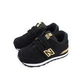 New Balance 515系列 運動鞋 跑鞋 魔鬼氈 黑/金 小童 童鞋 IV515HR1-W no698