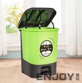 全館83折 腳踏垃圾桶家用衛生間廚房客廳歐式大號塑料創意帶有蓋腳踩垃圾筒