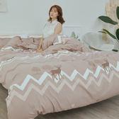 [SN]#U096#細磨毛天絲絨5x6.2尺標準雙人床包被套四件組-台灣製