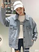 2019秋季新款韓版復古百搭牛仔夾克寬鬆工裝短外套休閒上衣女學生 印象家品