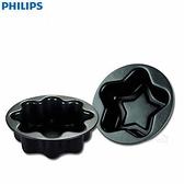 『PHILIPS』飛利浦 氣炸鍋專用點心模 CL10867