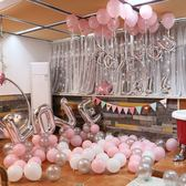 婚房布置 浪漫氣球裝飾 創意酒店表白裝飾 結婚客廳臥室背景牆 智聯世界