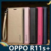 OPPO R11s Plus Hanman保護套 皮革側翻皮套 隱形磁扣 簡易防水 帶掛繩 支架 插卡 手機套 手機殼 歐珀