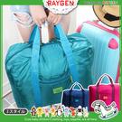 用品 大容量旅行摺疊手提式行李收納包 手提包