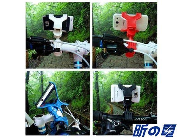 【世明國際】自行車手機架山地車手機架自行車手機支架自行車導航儀 GPS