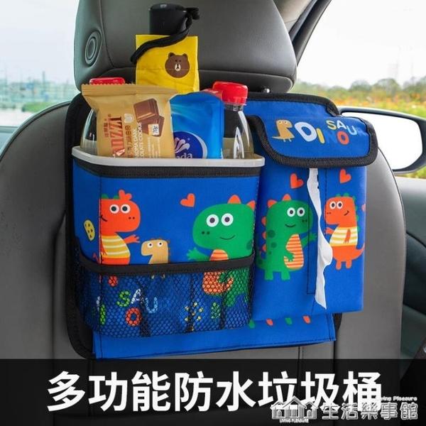 創意車載垃圾桶多功能車上掛式車內收納袋粘貼摺疊時尚可愛汽車 樂事館新品