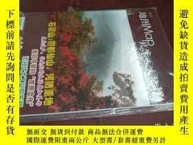 二手書博民逛書店地圖Map(北京人文地理2009增刊,品好有原袋罕見)Y1011