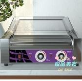 烤腸機 香腸機商用全自動烤香腸火腿熱狗機小型7管台灣電熱香腸機T