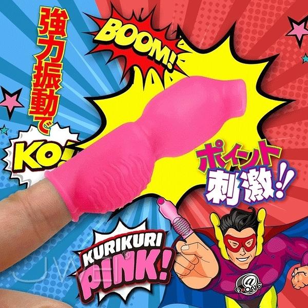 傳說情趣~日本原裝進口A-ONE.QUICK POINTER 強力震動指套-紅色