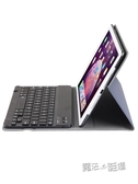 蘋果ipad4保護套老款ipad3無線外接藍芽鍵盤ipad2網紅防摔   ATF 魔法鞋櫃